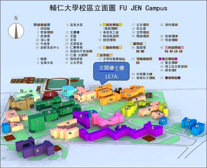 本中心具獨立專屬教學及行政樓層,皆位於文開樓七樓,此空間規劃有助行政、教學及師生課堂時間外之緊密互動。